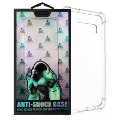 Atouchbo Genuine Anti-Shock King Kong Super Protection Shockproof TPU Gel Case - Samsung Galaxy S10